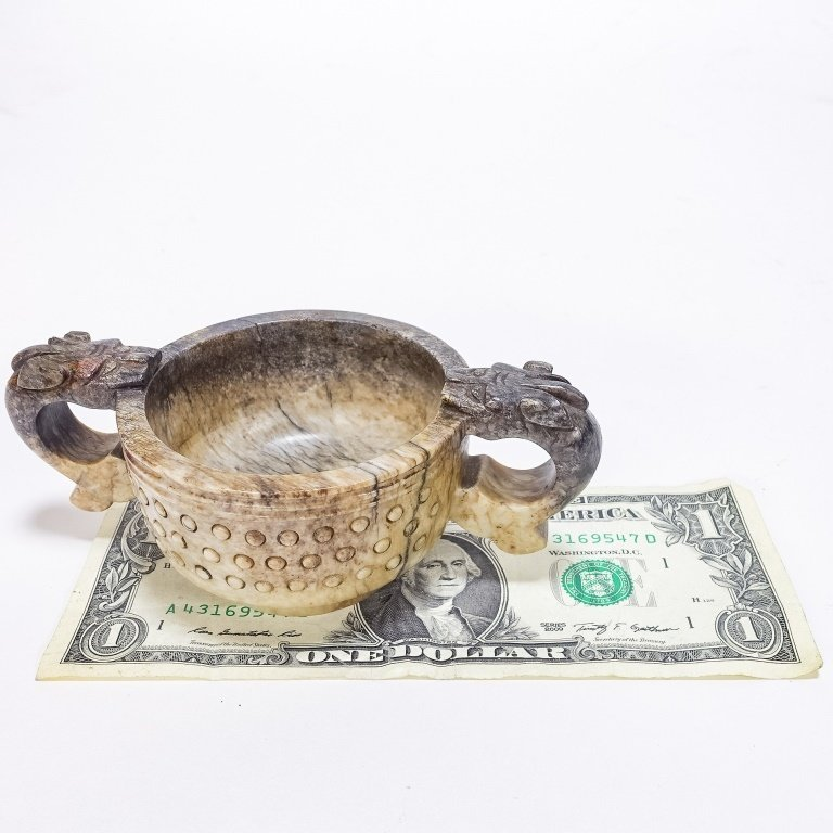 Chinese Carved Jade Archaistic Dragon Handle Cup - 5