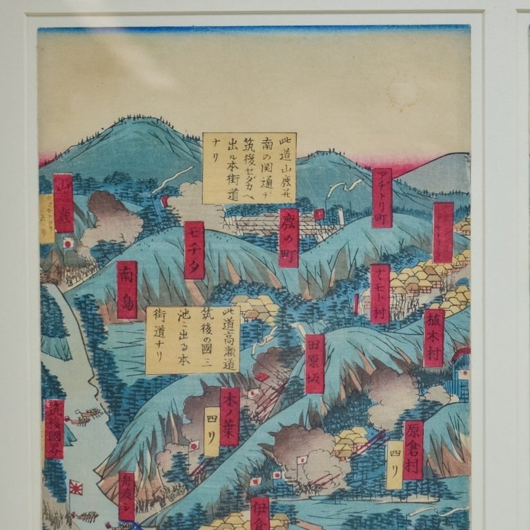 Japanese Utagawa Kunimasa Woodblock Map Tryptych - 2