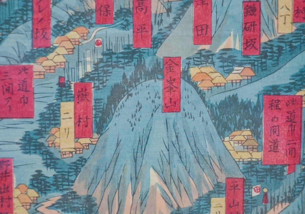 Japanese Utagawa Kunimasa Woodblock Map Tryptych - 7