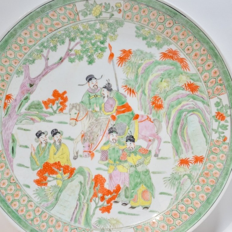 PR. Chinese Famille Verte Porcelain Chargers - 2