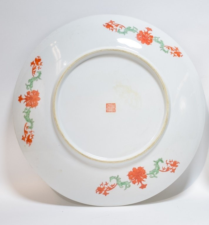 PR. Chinese Famille Verte Porcelain Chargers - 4