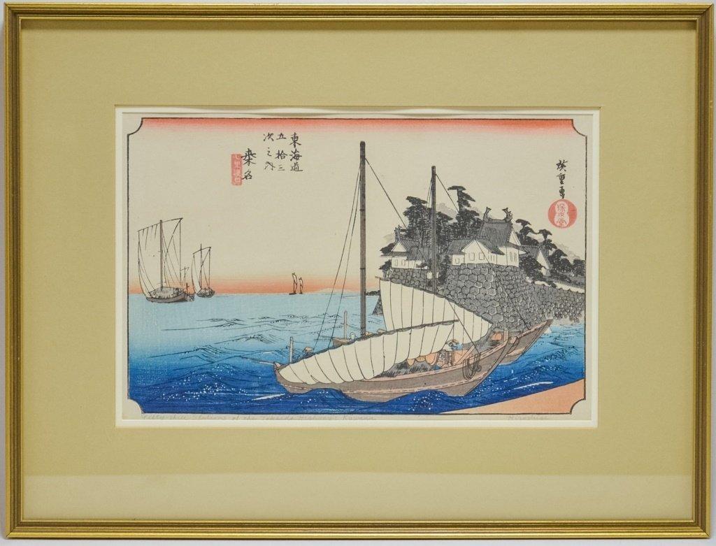 Hiroshige Woodblock Tokaido Highway Kuwana