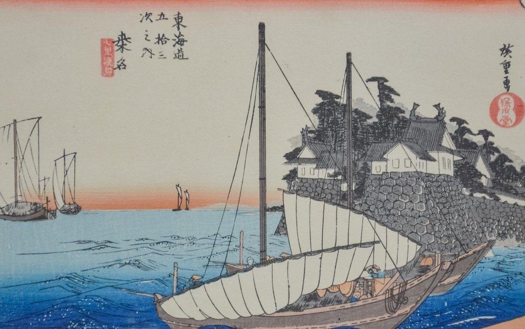 Hiroshige Woodblock Tokaido Highway Kuwana - 2