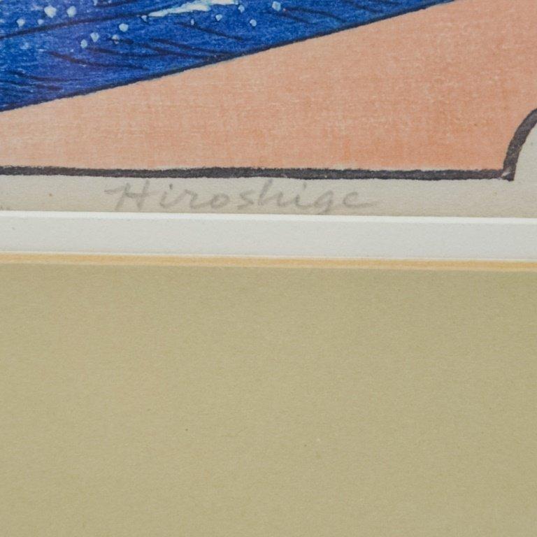Hiroshige Woodblock Tokaido Highway Kuwana - 4