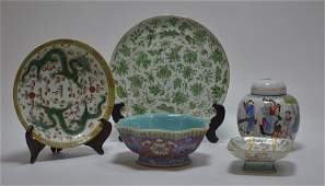 5 PC Chinese Porcelain Plate Bowl Ginger Jar Group