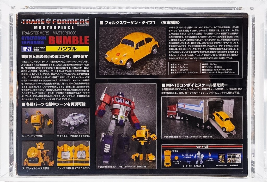 2014 Takara Transformers MP-21 Bumblebee AFA 9.0U - 2