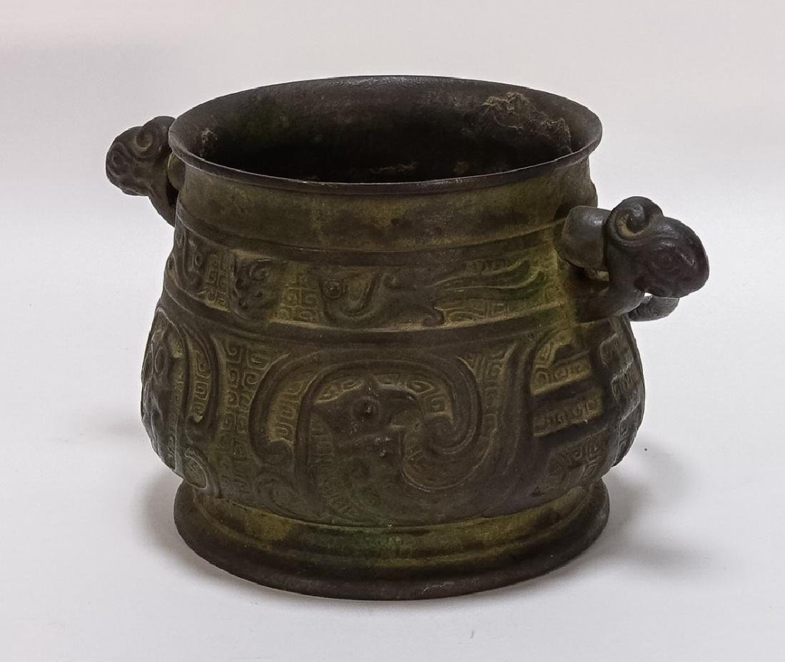 Chinese Archaic Style Bronze Vessel