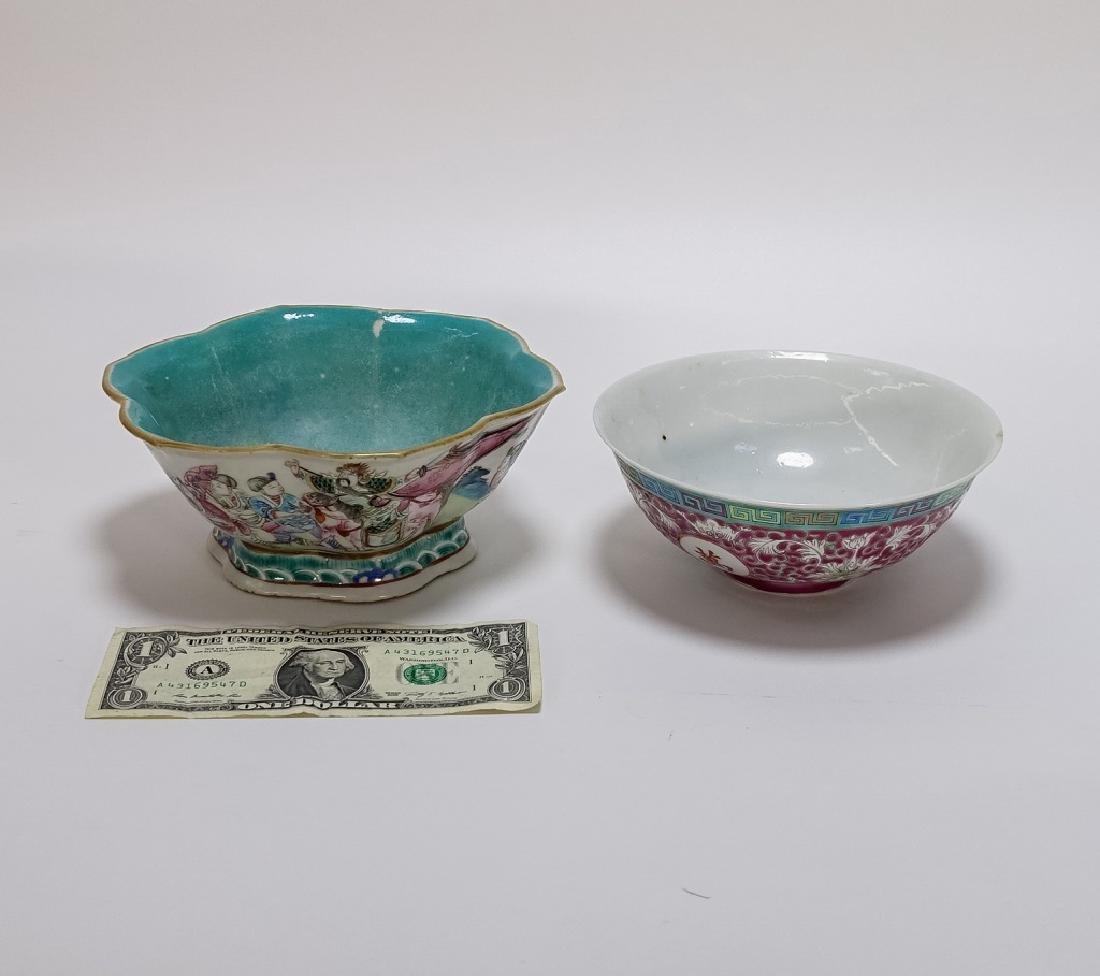 2 Chinese Porcelain Famille Rose Signed Bowls - 10