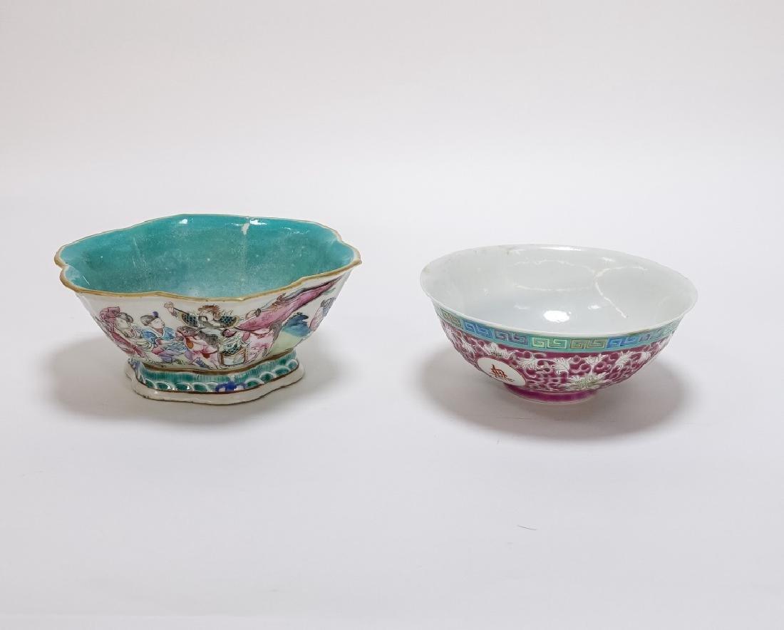 2 Chinese Porcelain Famille Rose Signed Bowls - 2