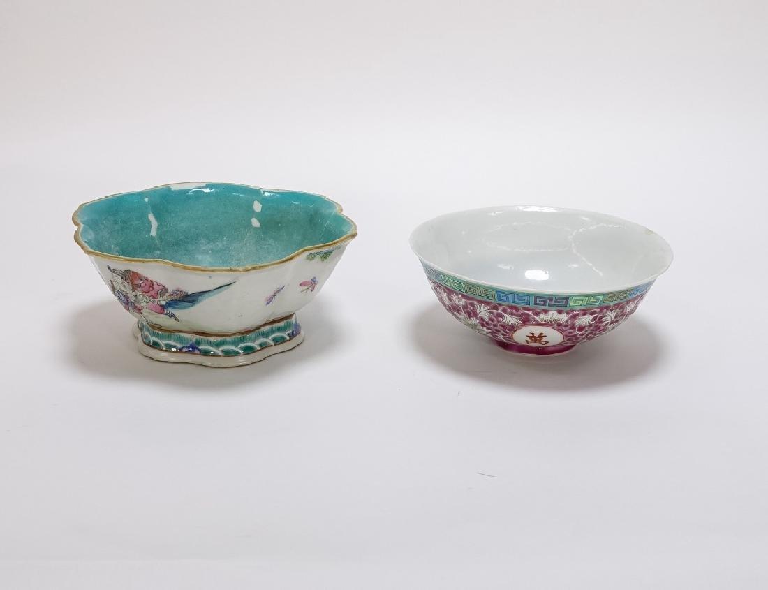 2 Chinese Porcelain Famille Rose Signed Bowls - 3