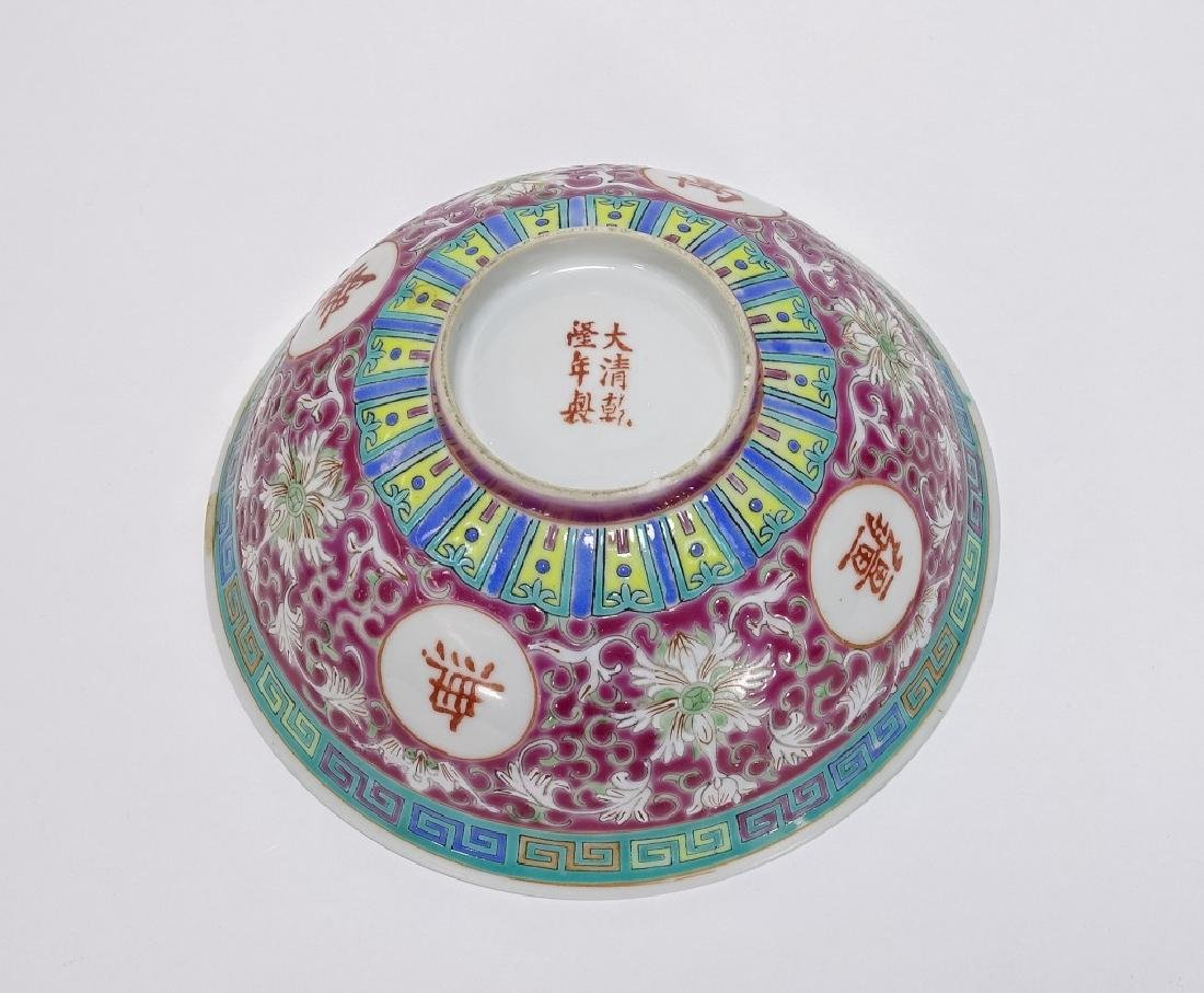 2 Chinese Porcelain Famille Rose Signed Bowls - 8