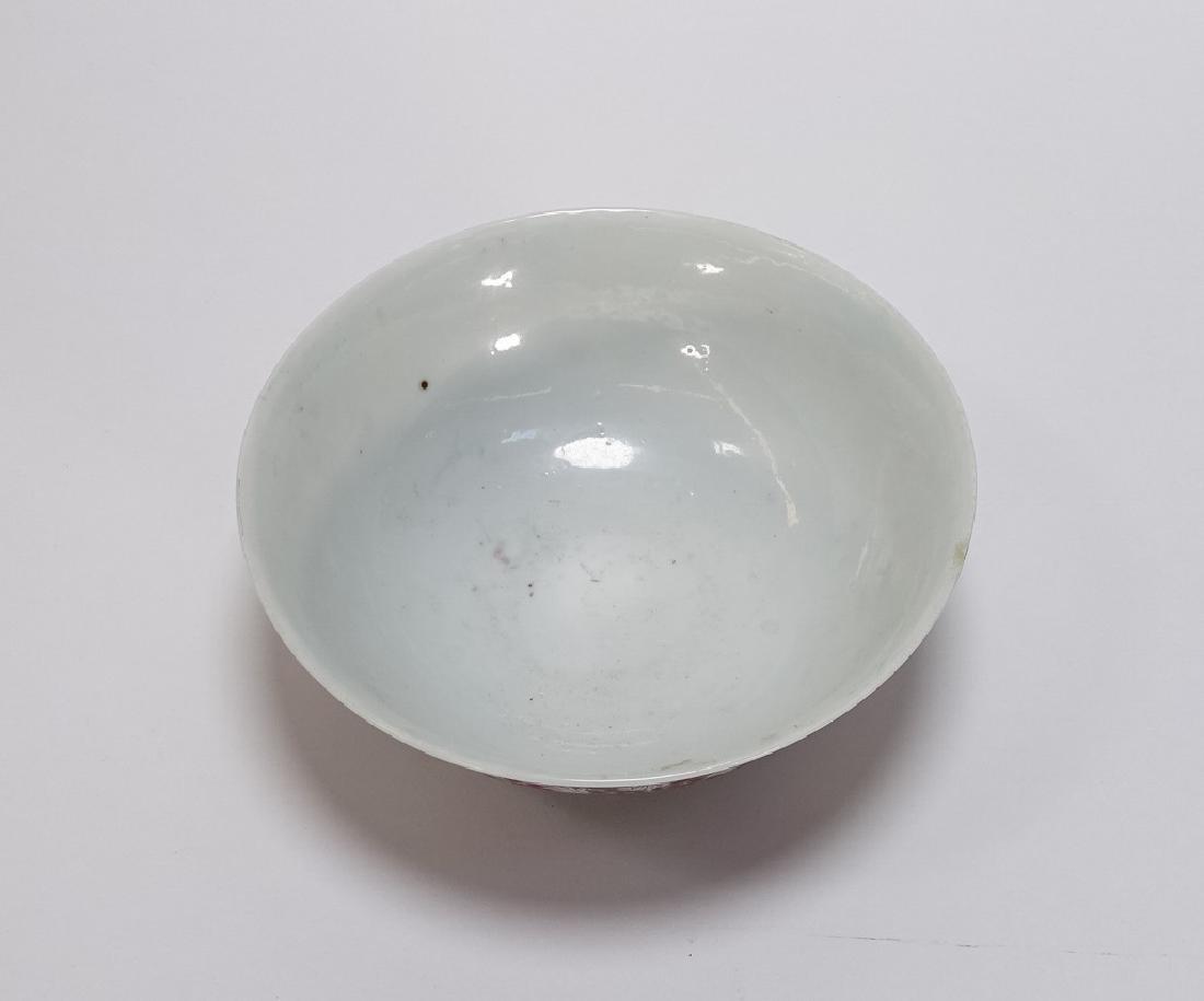 2 Chinese Porcelain Famille Rose Signed Bowls - 9