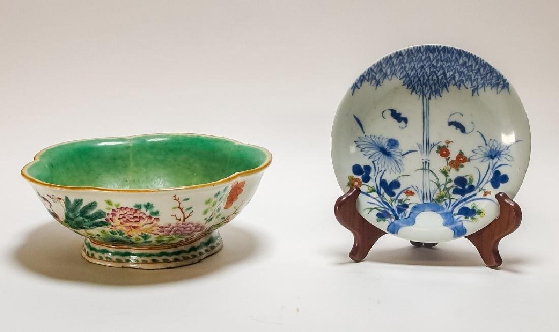 Chinese Famille Rose Japanese Porcelain Group