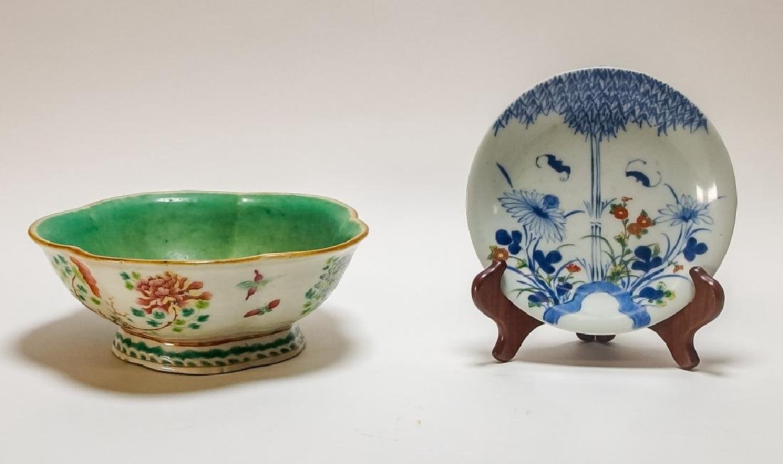 Chinese Famille Rose Japanese Porcelain Group - 2