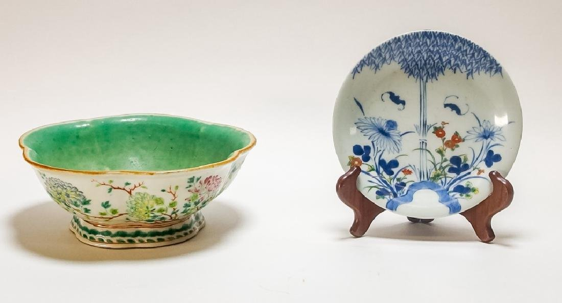 Chinese Famille Rose Japanese Porcelain Group - 3