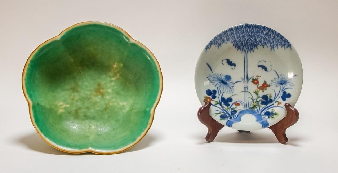 Chinese Famille Rose Japanese Porcelain Group - 4