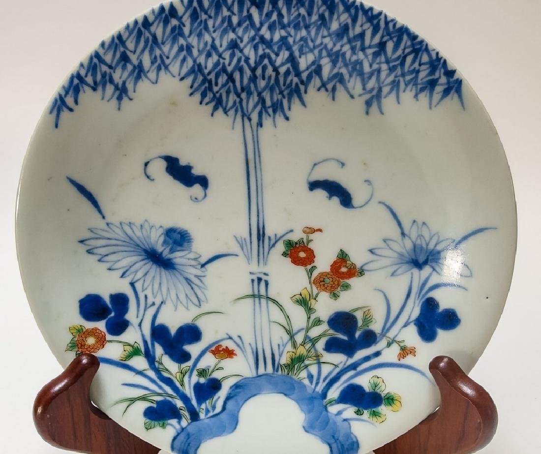 Chinese Famille Rose Japanese Porcelain Group - 8