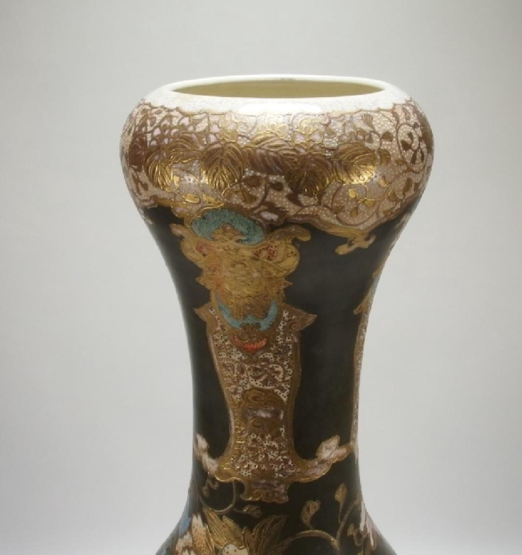 LG Japanese Satsuma Porcelain Vase - 2