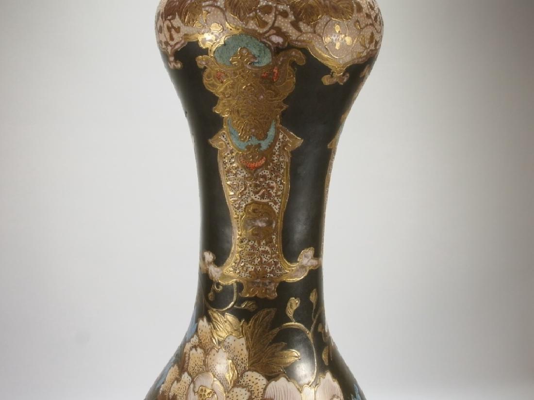 LG Japanese Satsuma Porcelain Vase - 3