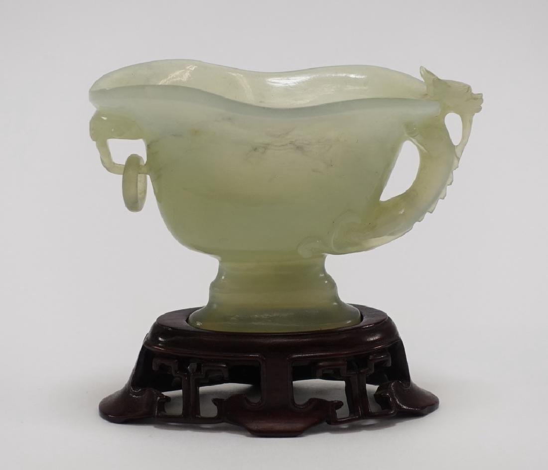Chinese Carved Hardstone Jade Libation Cup w Stand