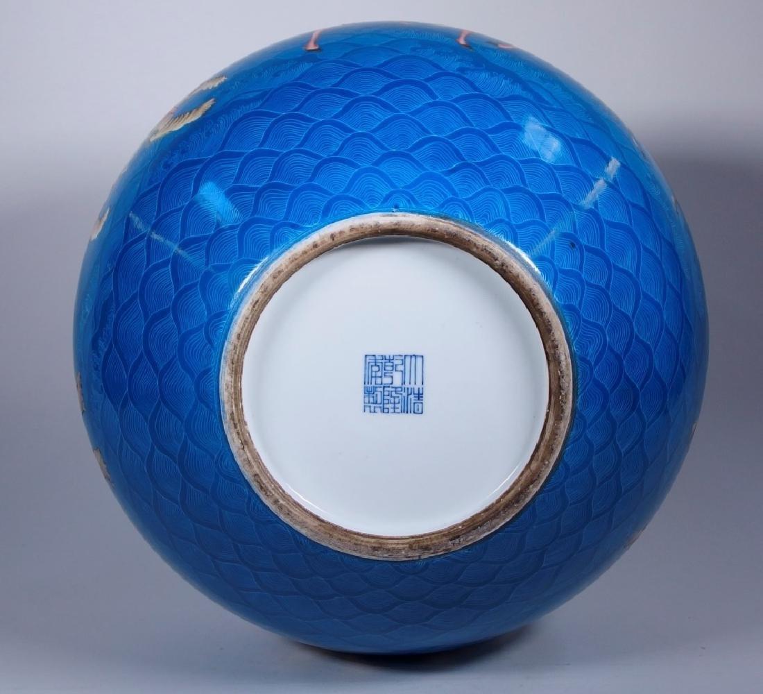 LG Chinese Porcelain Blue Immortals Globular Vase - 11