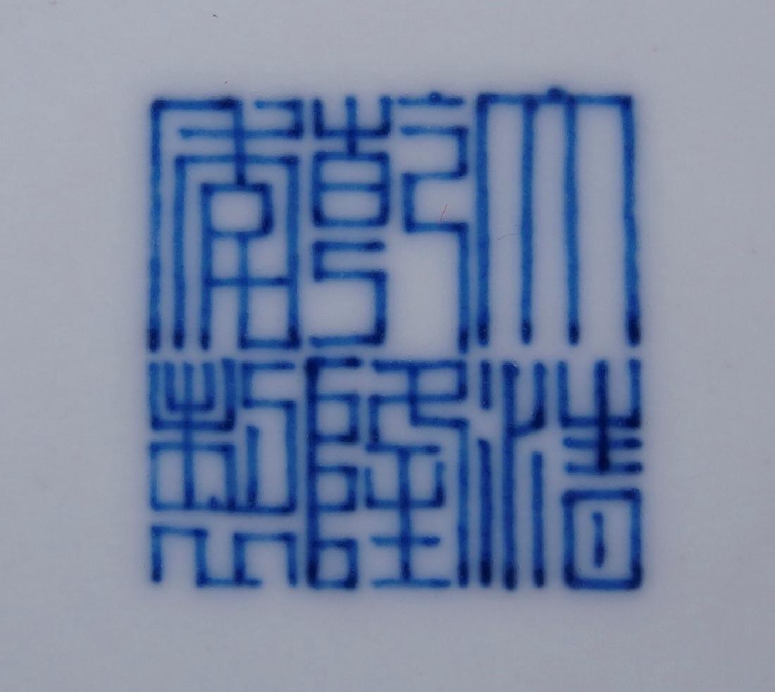 LG Chinese Porcelain Blue Immortals Globular Vase - 12