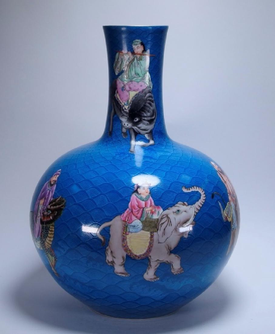 LG Chinese Porcelain Blue Immortals Globular Vase