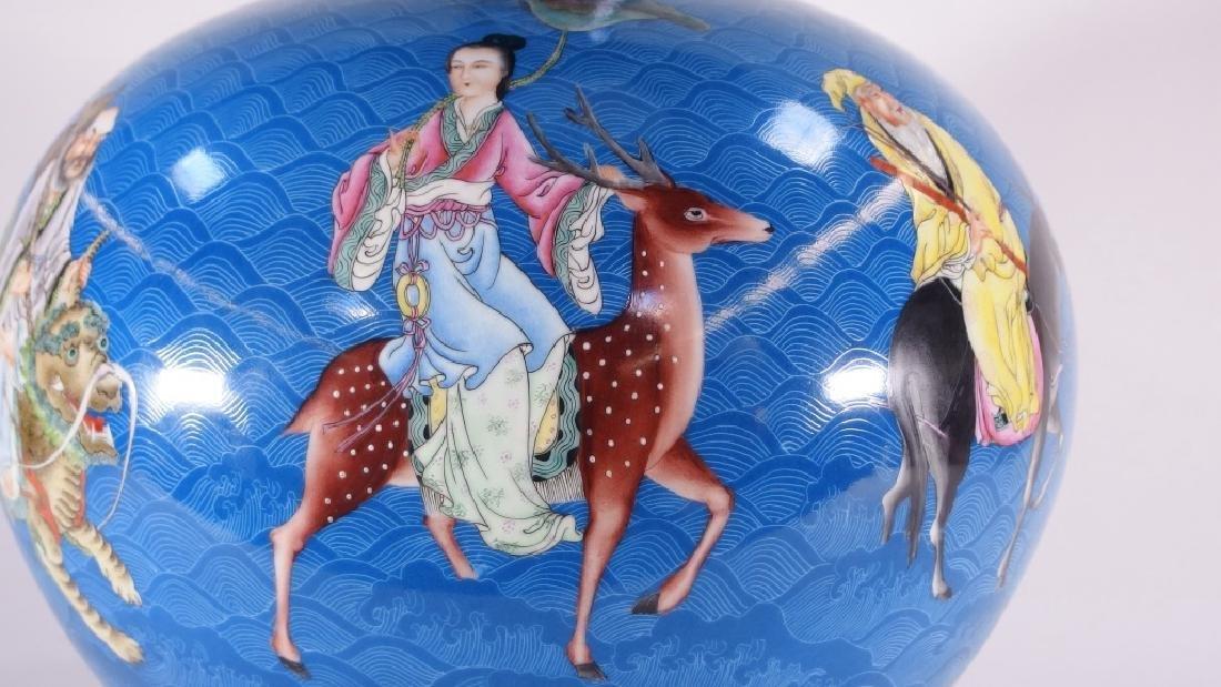 LG Chinese Porcelain Blue Immortals Globular Vase - 5