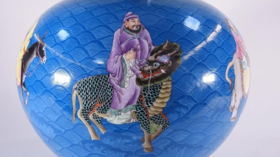 LG Chinese Porcelain Blue Immortals Globular Vase - 7