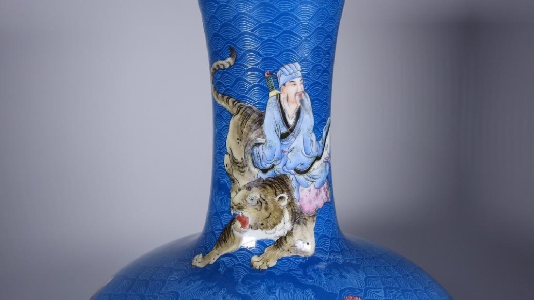 LG Chinese Porcelain Blue Immortals Globular Vase - 9