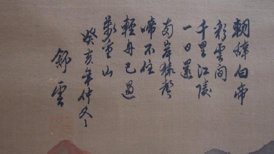 3 Chinese and Asian Landscape Foliate Bird Scrolls - 3