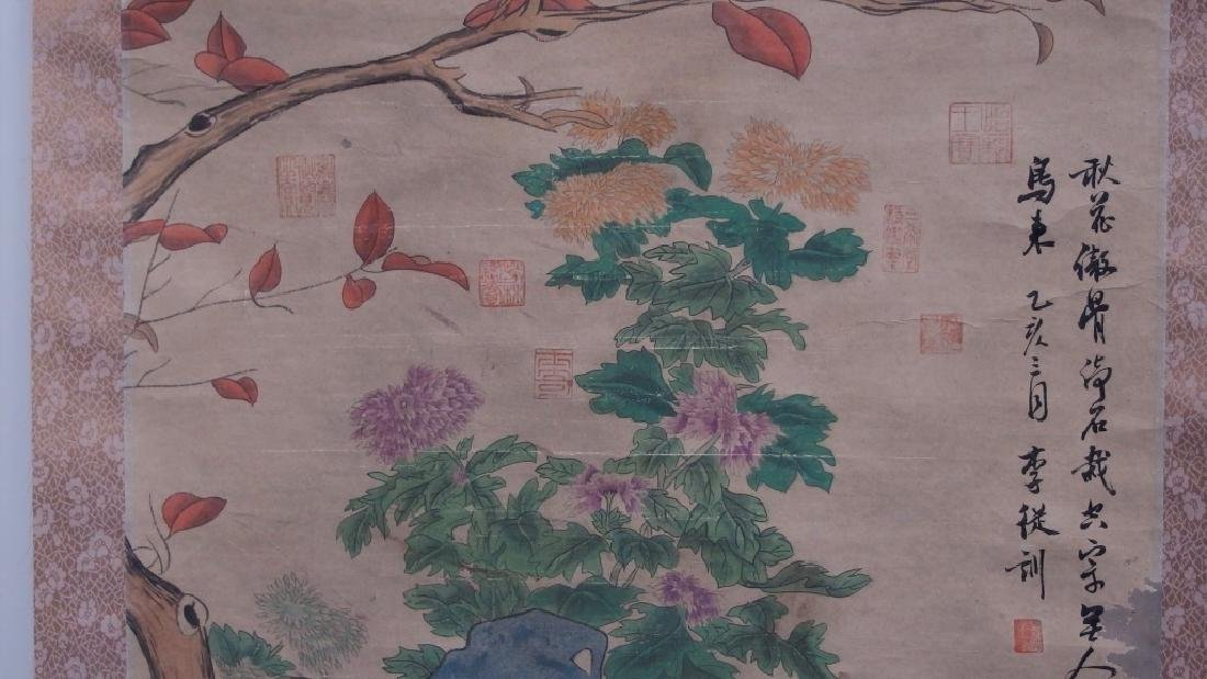 3 Chinese and Asian Landscape Foliate Bird Scrolls - 5