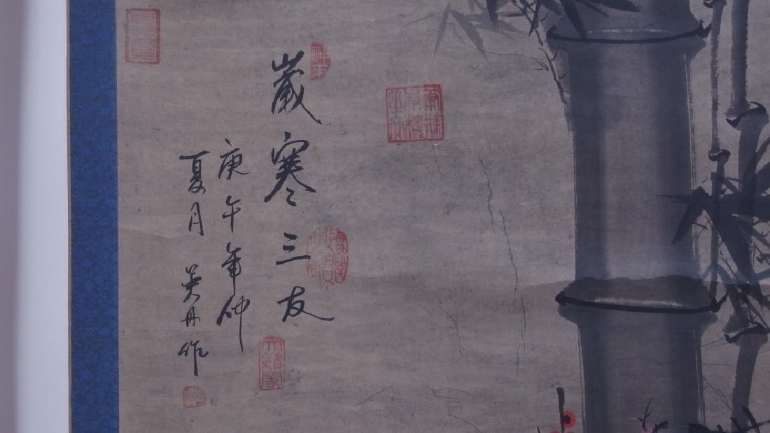 3 Chinese and Asian Landscape Foliate Bird Scrolls - 7