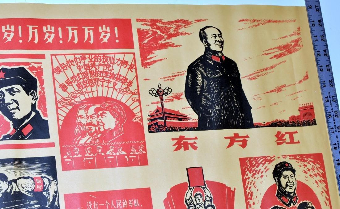 Mao poster vintage paper - 3
