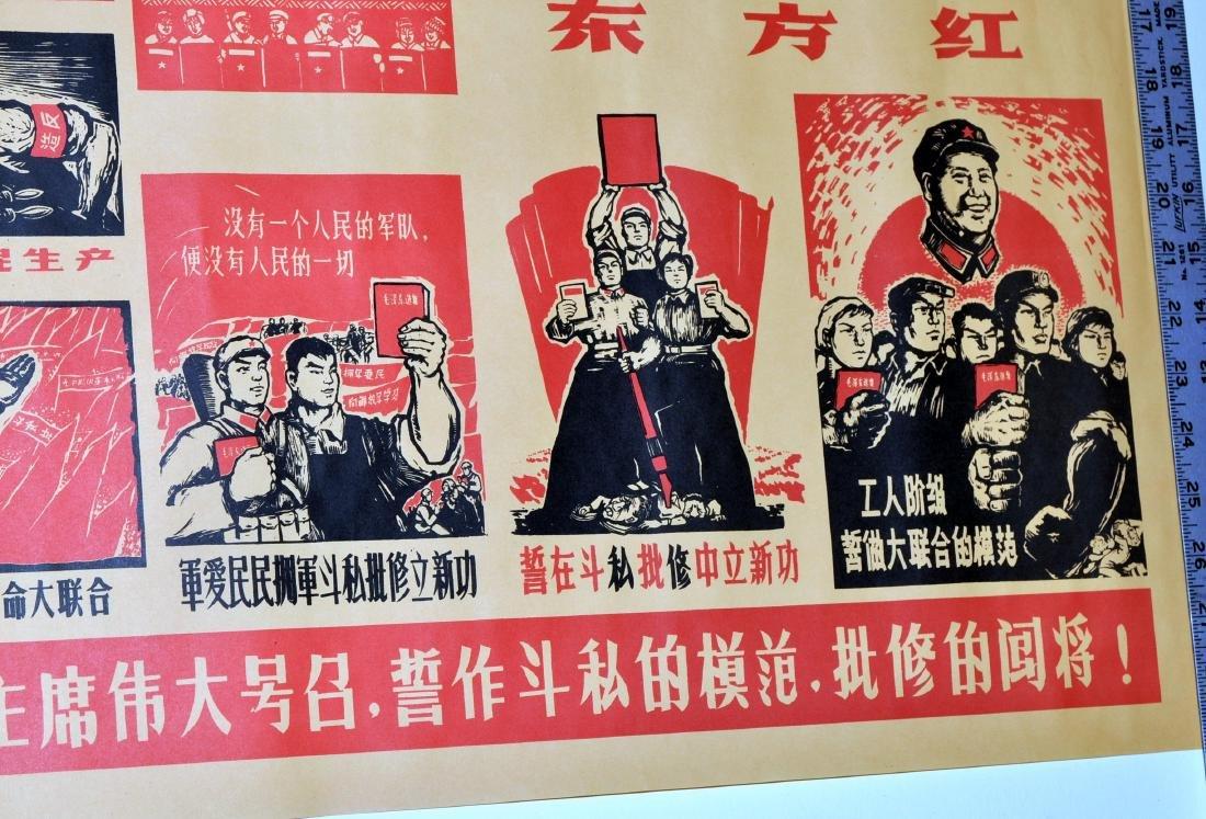 Mao poster vintage paper - 5