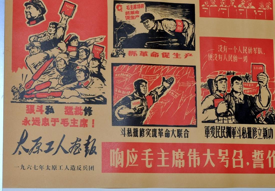 Mao poster vintage paper - 6