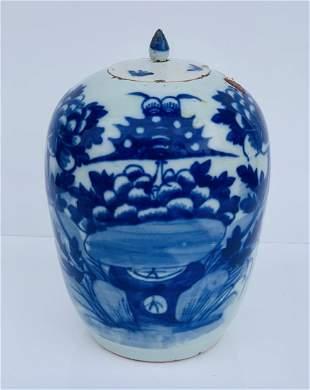 Vintage Chinese Porcelain Melon Jar Vase with Lid