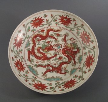 80: A CHINESE BOWL,  the interior decorated with two un
