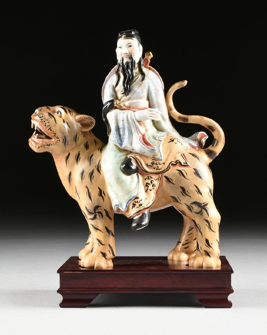 A GROUP OF CHINESE EXPORT PARCEL GILT POLYCHROME - 5
