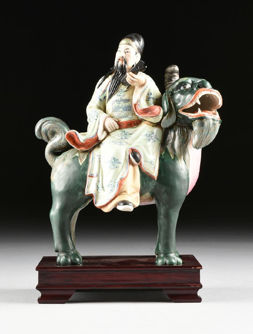 A GROUP OF CHINESE EXPORT PARCEL GILT POLYCHROME - 8