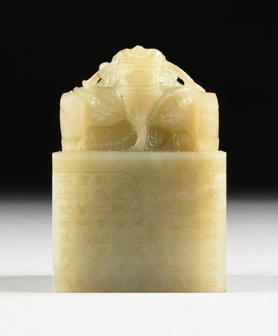 A PALE GREEN NEPHRITE JADE DRAGON SEAL WITH POEMS, - 7