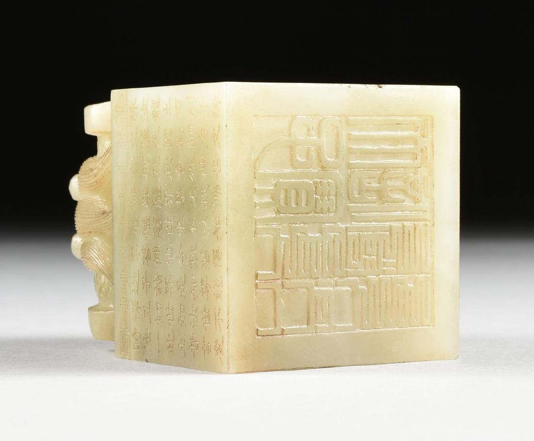 A PALE GREEN NEPHRITE JADE DRAGON SEAL WITH POEMS, - 9