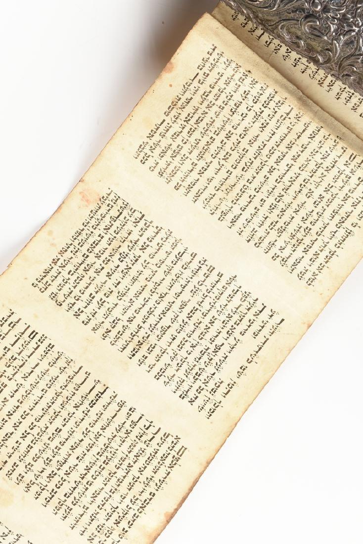 A JUDAICA SILVER PLATE CASED VELLUM MEGILLAH SCROLL, - 10
