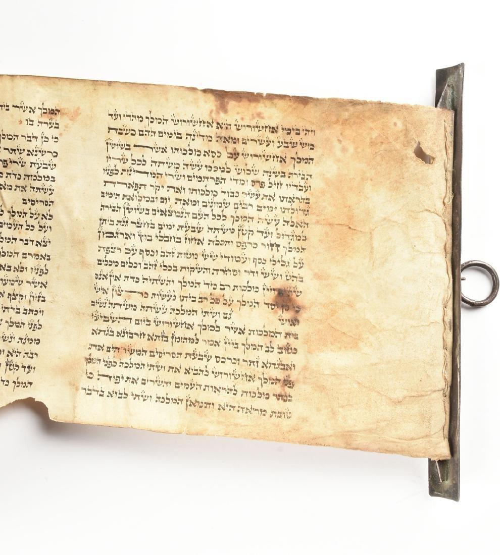 A JUDAICA SILVER PLATE CASED VELLUM MEGILLAH SCROLL, - 5
