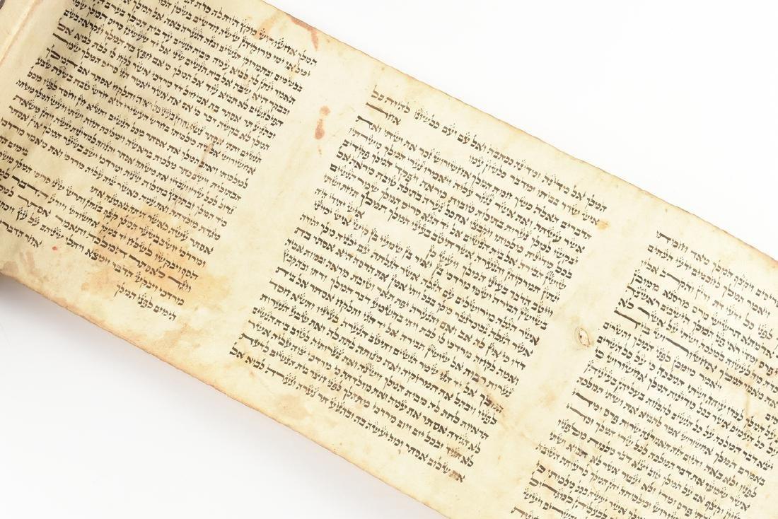 A JUDAICA SILVER PLATE CASED VELLUM MEGILLAH SCROLL, - 9