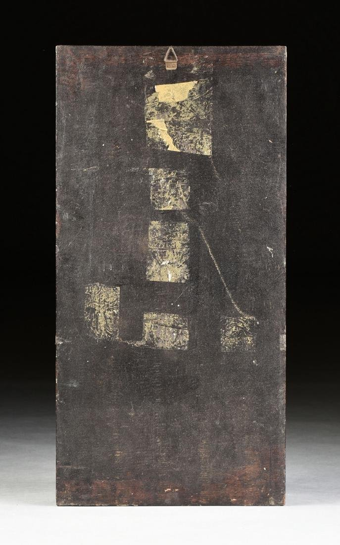 A VIETNAMESE FOUR PANEL MOTHER-OF-PEARL INLAID - 9