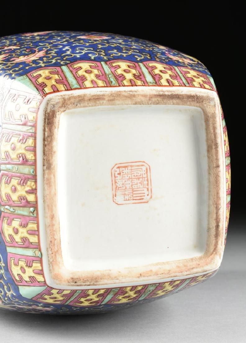 A CHINESE EXPORT FAMILLE ROSE ENAMELED PORCELAIN LIDDED - 7