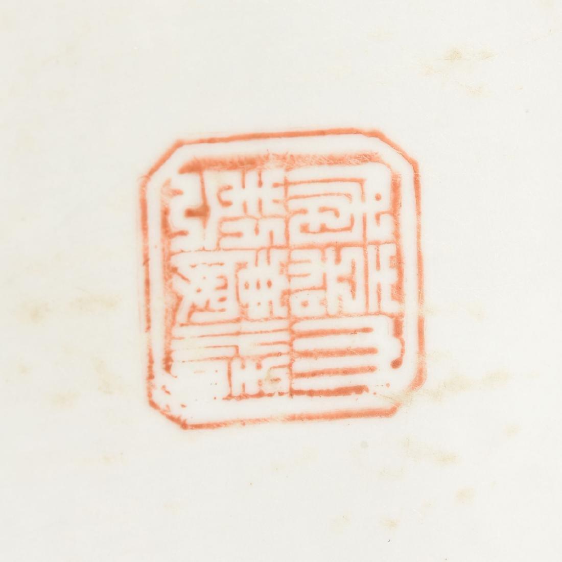 A CHINESE EXPORT FAMILLE ROSE ENAMELED PORCELAIN LIDDED - 8