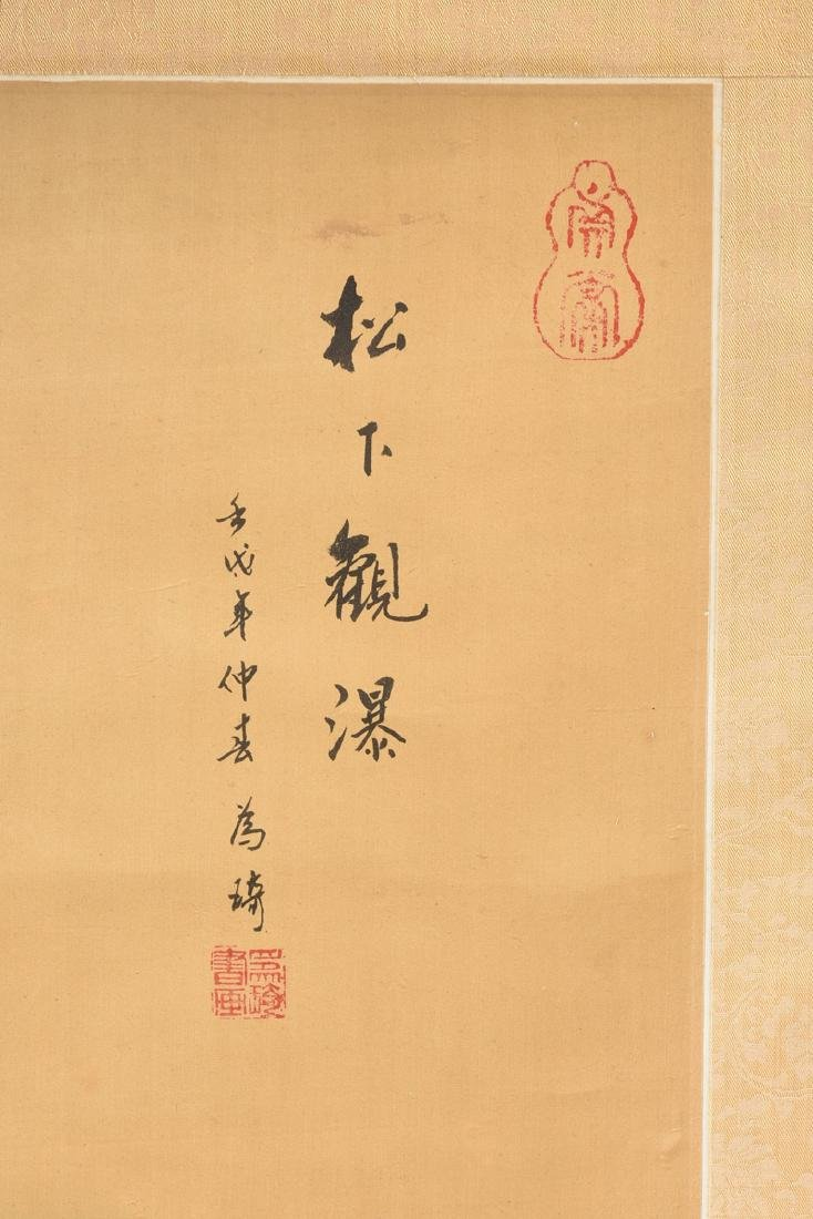 A JAPANESE KANO SCHOOL WATERCOLOR ON SILK SCROLL, - 3