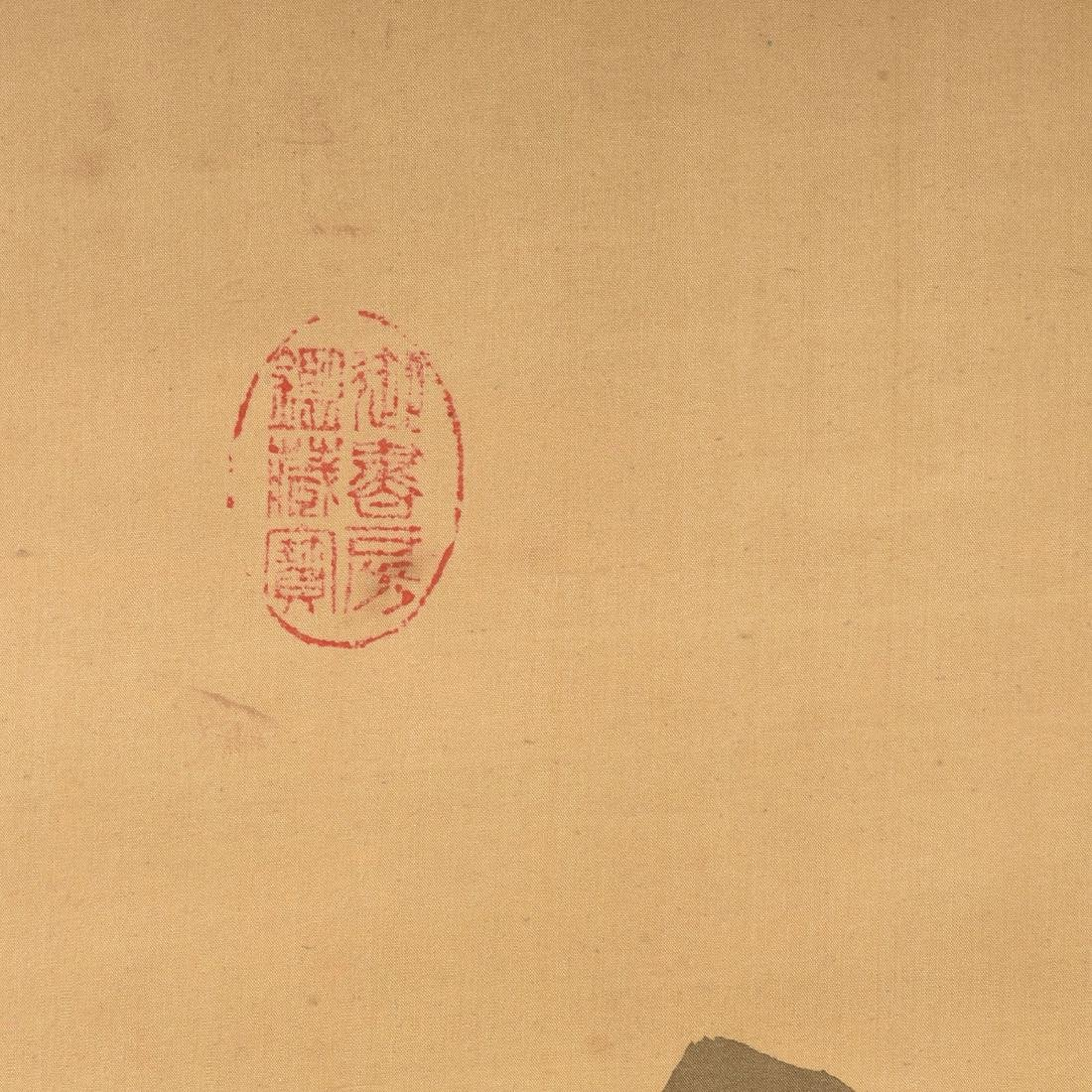 A JAPANESE KANO SCHOOL WATERCOLOR ON SILK SCROLL, - 5